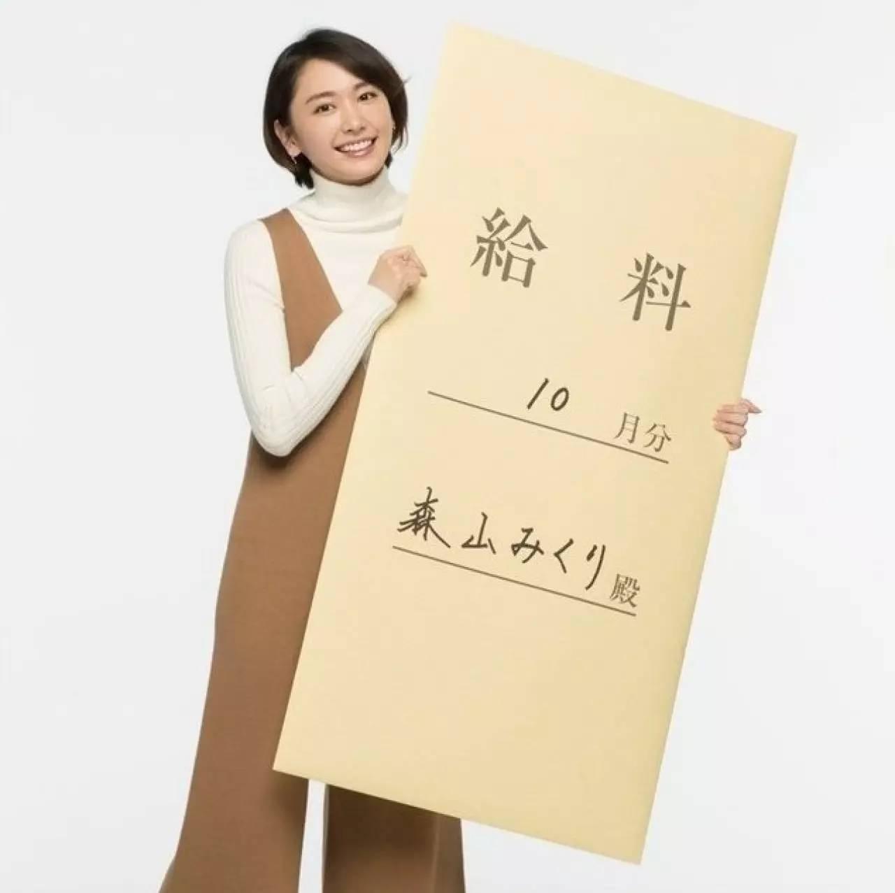 【老公视角】新垣结衣卖萌陪食早餐新片演天才乒乓球手