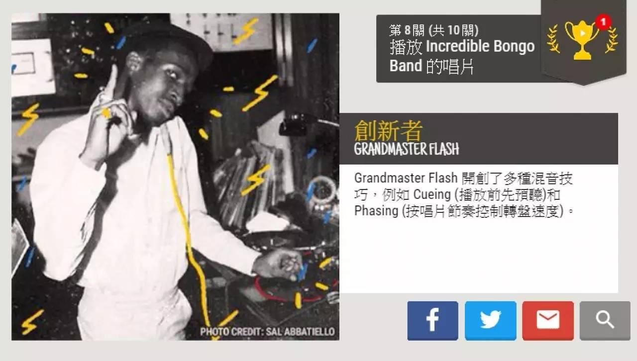 【嘻哈历史】Google庆祝嘻哈44年小游戏教你咩先系真Hip Hop